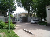 Samara, st Nikolay Panov, house 6Б. office building