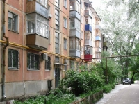 neighbour house: st. Nikolay Panov, house 40. Apartment house