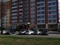 Samara, Nikolay Panov st, house 28А. Apartment house
