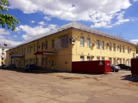 neighbour house: st. Nikolay Panov, house 31. office building