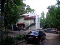 Samara, Nikolay Panov st, house 33А. office building