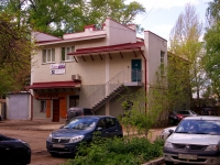 neighbour house: st. Nikolay Panov, house 33А. office building