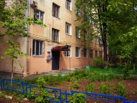 neighbour house: st. Nikolay Panov, house 33. Apartment house