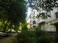 Samara, Nikolay Panov st, house 66. Apartment house