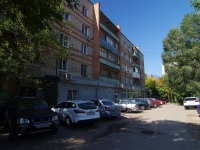 neighbour house: st. Nikolay Panov, house 38А. Apartment house