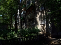 neighbour house: st. Nikolay Panov, house 44А. Apartment house
