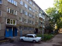 Самара, улица Николая Панова, дом 44А. многоквартирный дом