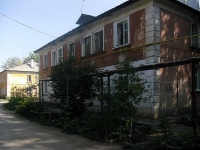Samara, Luchisty , house 7. Apartment house