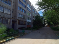 Samara, Luchisty , house 2. Apartment house
