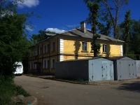 Samara,  Luchisty, house 3. Apartment house