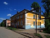 Samara,  Luchisty, house 5. Apartment house