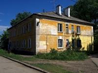 Samara,  Luchisty, house 9. Apartment house