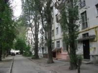 Самара, Первомайская ул, дом 21