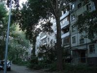 Самара, Первомайская ул, дом 36