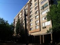 Самара, Первомайская ул, дом 34