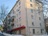 Самара, Первомайская ул, дом 27