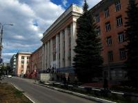 Samara, st Pervomayskaya, house 18. university