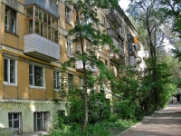 neighbour house: st. Podshipnikovaya, house 20. Apartment house