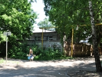 Samara, st Podshipnikovaya, house 21. law-enforcement authorities