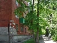 Samara, Podshipnikovaya st, house 23. Apartment house