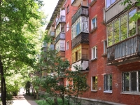 neighbour house: st. Podshipnikovaya, house 23. Apartment house