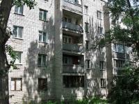 Samara, Podshipnikovaya st, house 26А. Apartment house