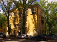 Samara, st Podshipnikovaya, house 4. Apartment house