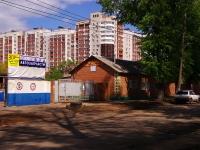 Samara, st Podshipnikovaya, house 8А. office building
