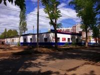 Samara, Podshipnikovaya st, house 8. office building