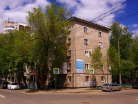 neighbour house: st. Podshipnikovaya, house 12. Apartment house