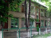 "萨马拉市, 幼儿园 МДОУ д/с №334 ""Березка"", Podshipnikovaya st, 房屋 14"