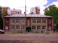 Samara, st Podshipnikovaya, house 14. nursery school
