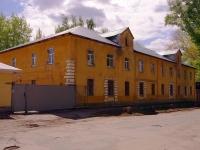 萨马拉市, Podshipnikovaya st, 房屋 9. 公寓楼