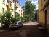 Samara, Podshipnikovaya st, house 13. Apartment house