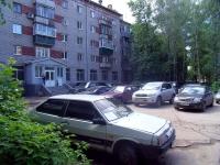 Samara, Podshipnikovaya st, house 15. Apartment house