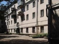 Samara, Podshipnikovaya st, house 19. Apartment house