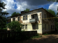 Samara, st 8th Radialnaya, house 1. Apartment house