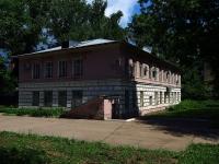 Samara, st 8th Radialnaya, house 2. academy