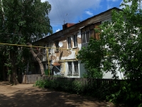 Samara, st 8th Radialnaya, house 5. Apartment house