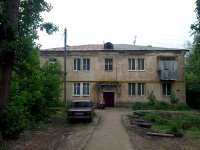 Samara, st 8th Radialnaya, house 9. Apartment house