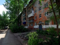 Samara, st 8th Radialnaya, house 10. Apartment house