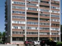 Samara, S'yezdovskaya st, house 10. Apartment house