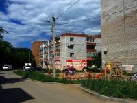 Самара, улица Съездовская, дом 10А. многоквартирный дом