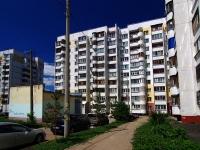 Самара, улица Съездовская, дом 8Е. многоквартирный дом