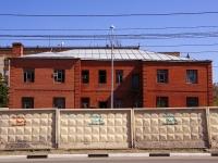 Samara, st Sokolov, house 17А. vacant building
