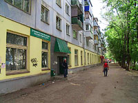 Samara, Sklyarenko st, house 11. Apartment house