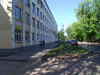 Samara, Sklyarenko st, house 12. office building