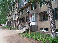 Самара, органы управления Управление по государственному регулированию и контролю в электроэнергетике Самарской области, улица Скляренко, дом 20