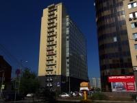 Samara, st Sklyarenko, house 26. office building