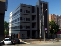 Samara, st Sklyarenko, house 28. office building